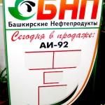 NSL272622