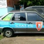 NSL274214